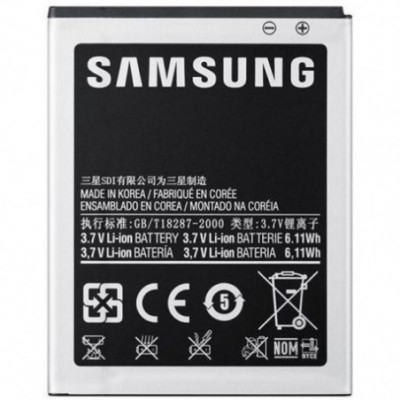Batterie Samsung Galaxy S2 i9100 EB-F1A2GBU 1650 mAh