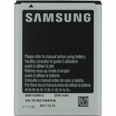 Batterie Samsung Galaxy Note N7000 EB615268VU 2500 mAh