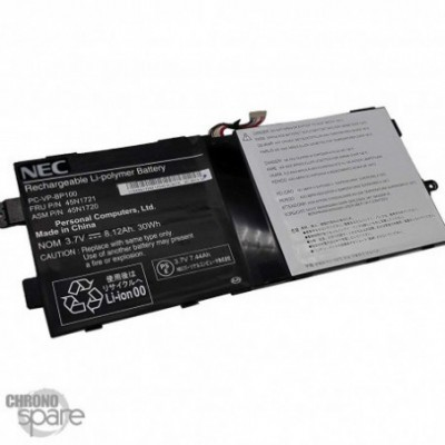 Batterie Lenovo Thinkpad Tablette 2