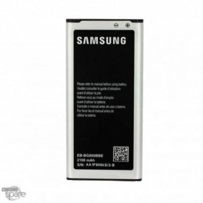 Batterie Samsung S5 Mini G800F