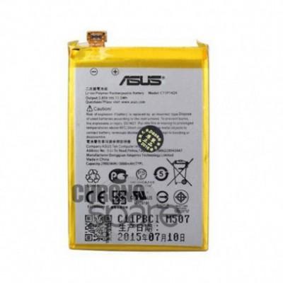 Batterie Asus Zenfone 2 ZE550ML Z008D ZE551ML Z00AD ZB552KL