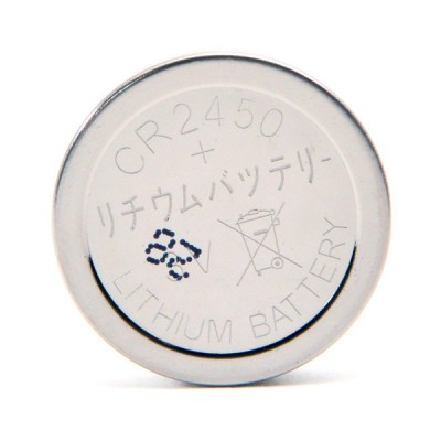 Pile bouton lithium CR2450 3V 600mAh