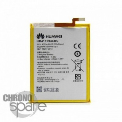 Batterie Huawei Ascend Mate 7