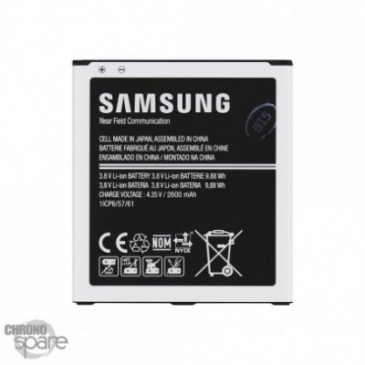 Batterie Samsung Galaxy J5 J500