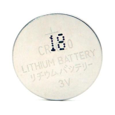 Pile bouton lithium CR1620 3V 70mAh