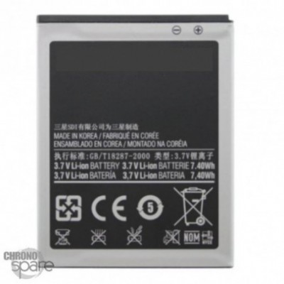 Batterie Samsung Galaxy J1 2016 J120F