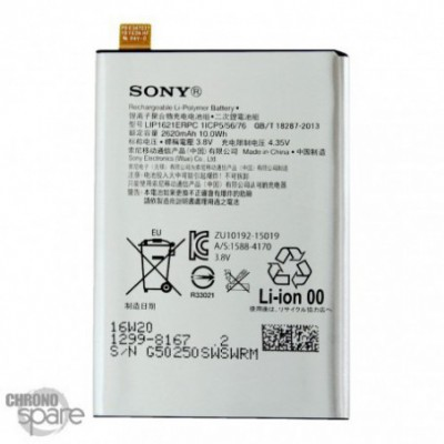 Batterie Sony XPERIA X F5121 / DUAL F5122