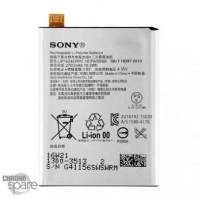 Batterie Sony XPERIA X performance F8131 / DUAL F8132